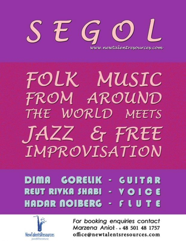 image: Segol